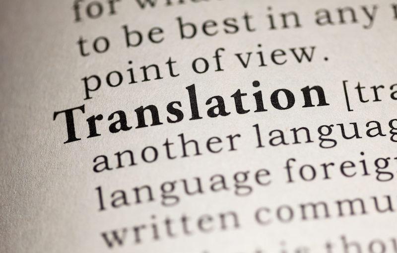 intransol translations